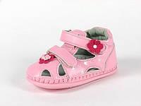 Детская обувь пинетки Clibee арт.TS-F-69 Розовый (Размеры: 10-13)