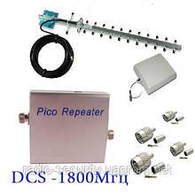 Репитер усилитель сигнала GSM 1800 DCS в сборе с антенной
