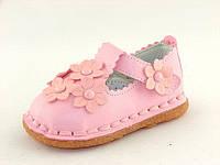 Детские мокасины пинетки Clibee арт.TS-D-501 Розовый (Размеры: 14-19)