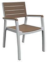 Стул пластиковый Harmony armchair, бело-бежевый