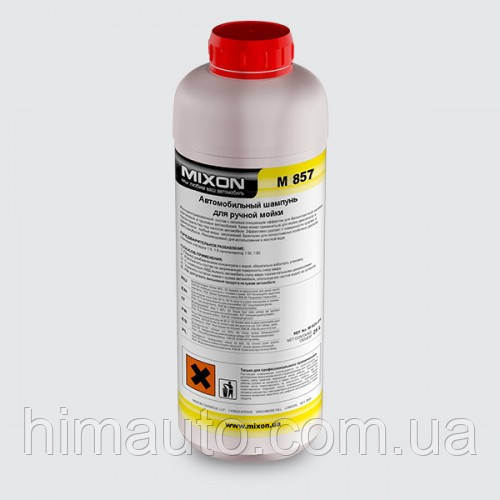 Автомобильный шампунь для ручной мойки MIXON М-857 (1 кг)