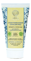 """Скраб для лица """"Отшелушивающий"""", для жирной и комбинированной кожи Natura Siberica (Натура Сиберика)"""