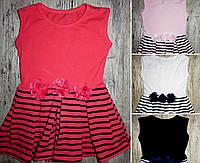 Платье для девочек Kids Moda  2-4,10,12 лет.