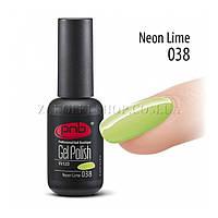 Гель лак PNB Neon Lime салатово-желтый, эмаль, 8 мл.