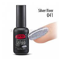 Гель лак PNB Silver River серебряные голографичекие блесточки, 8 мл.