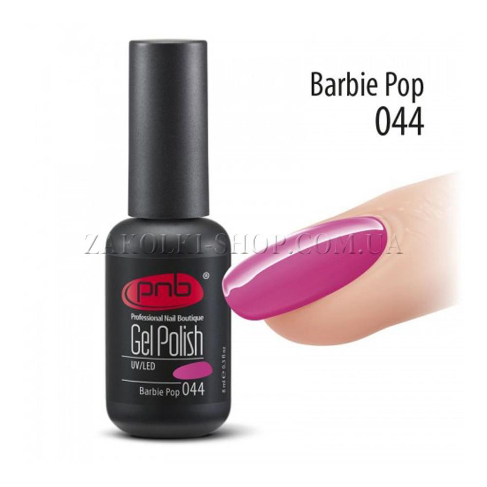 Гель лак PNB Barbie Pop пион, эмаль, 8 мл.