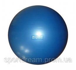 Гимнастический мяч 75 см Power System PS-4013 Power Gymball