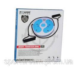 Диск здоровья Power System PS-4032 Body Twister Disc