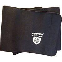Пояс для похудения Power System PS-4001