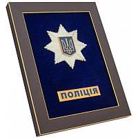 Плакетка с гербом Полиции
