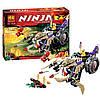 Конструктор Bela Ninja 10318 Разрушитель Клана