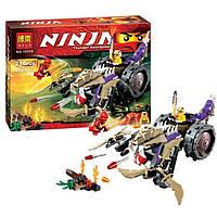 Конструктор Bela Ninja 10318 Разрушитель Клана, фото 1