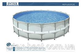 Чаша бассейна ROUND ULTRA FRAME POOL (549х132), Intex 10989E
