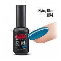 Гель лак PNB Flying Blue синий, эмаль, 8 мл.