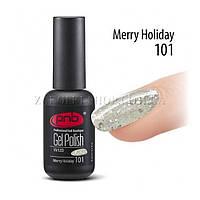 Гель лак PNB Merry Holiday белый, перламутр, 8 мл.