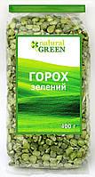 Горох зеленый колотый Natural Green 400 грамм