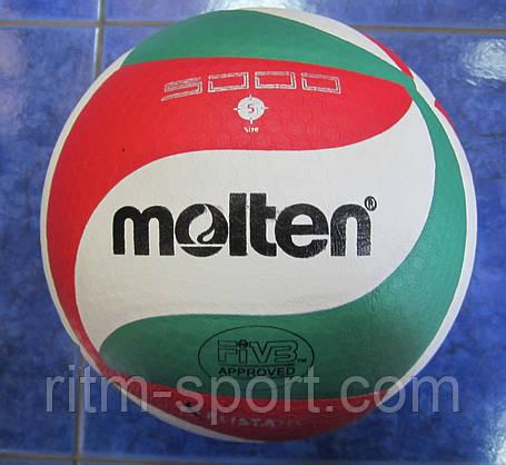 Мяч волейбольный Molten 5000, фото 2