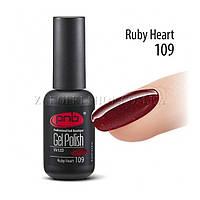 Гель лак PNB Ruby Heart классический красный с красным блеском, 8 мл.