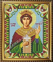 Схема для вышивания бисером Икона Святая мученица Царица Александра