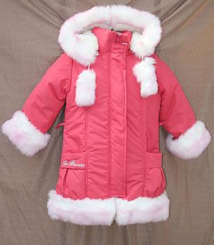 Детское зимние пальто , фото 2