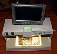 Б/у Детектор валют пик-6 видео М б/у