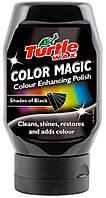 Полироль черный Turtle Wax
