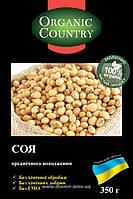 Органическая соя, Украина, Organic Country, 350 грамм