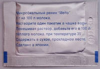 """Фермент для изготовления сыра """"Мейто"""" 1 г"""