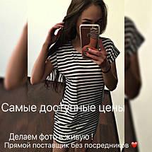 """Платье тельняшка """"L.V - Lite"""", фото 3"""