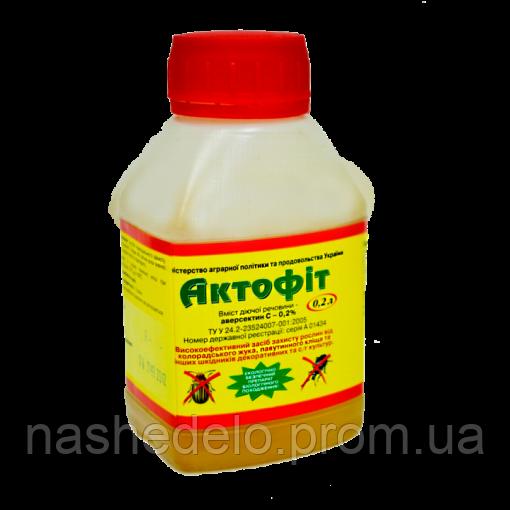 Биопрепарат Актофит 0,25% 200 мл БиоветФарм
