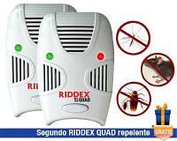 Ультразвуковий та електромагнітний відлякувач шкідників Riddex Quad, відлякував гризунів, комах Ріддекс Квад