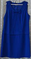 Платье модное синее мини Good Look р.42-44 6602