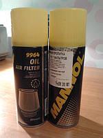 9964 Пропитка для фильтров нулевого сопротивления