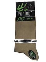 Носки мужские  бамбук без шва  Pier Luigi пр-во Турция бежевые р.42-44