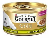 Консервы для кошек GOURMET GOLD (Гурмет Голд) кролик с печенью, 85 гр