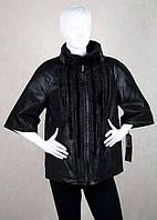 Кожаная куртка женская короткая с норкой D5562