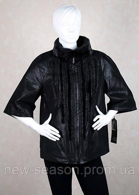 Купить Короткую Кожаную Куртку Женскую