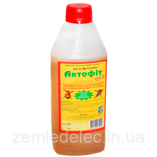 Актофит 0,25% 900 мл