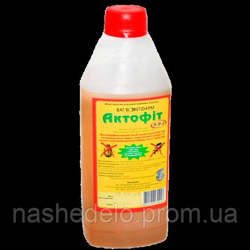 Биопрепарат Актофит 0,25% 900 мл БиоветФарм