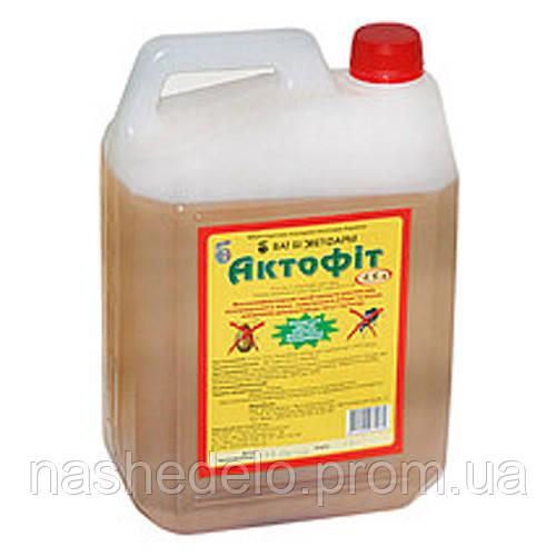 Актофит 0,25% 4,5 л