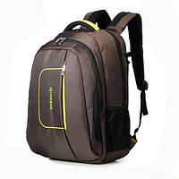 Рюкзак городской с отделением для ноутбука