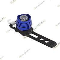 Маячок, фонарик для велосипеда алюминиевый (синий), фото 1