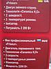 Профессиональный фен для волос Vitalex VT-4008, фото 3