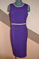 Платье женское фиолетовое вечернее
