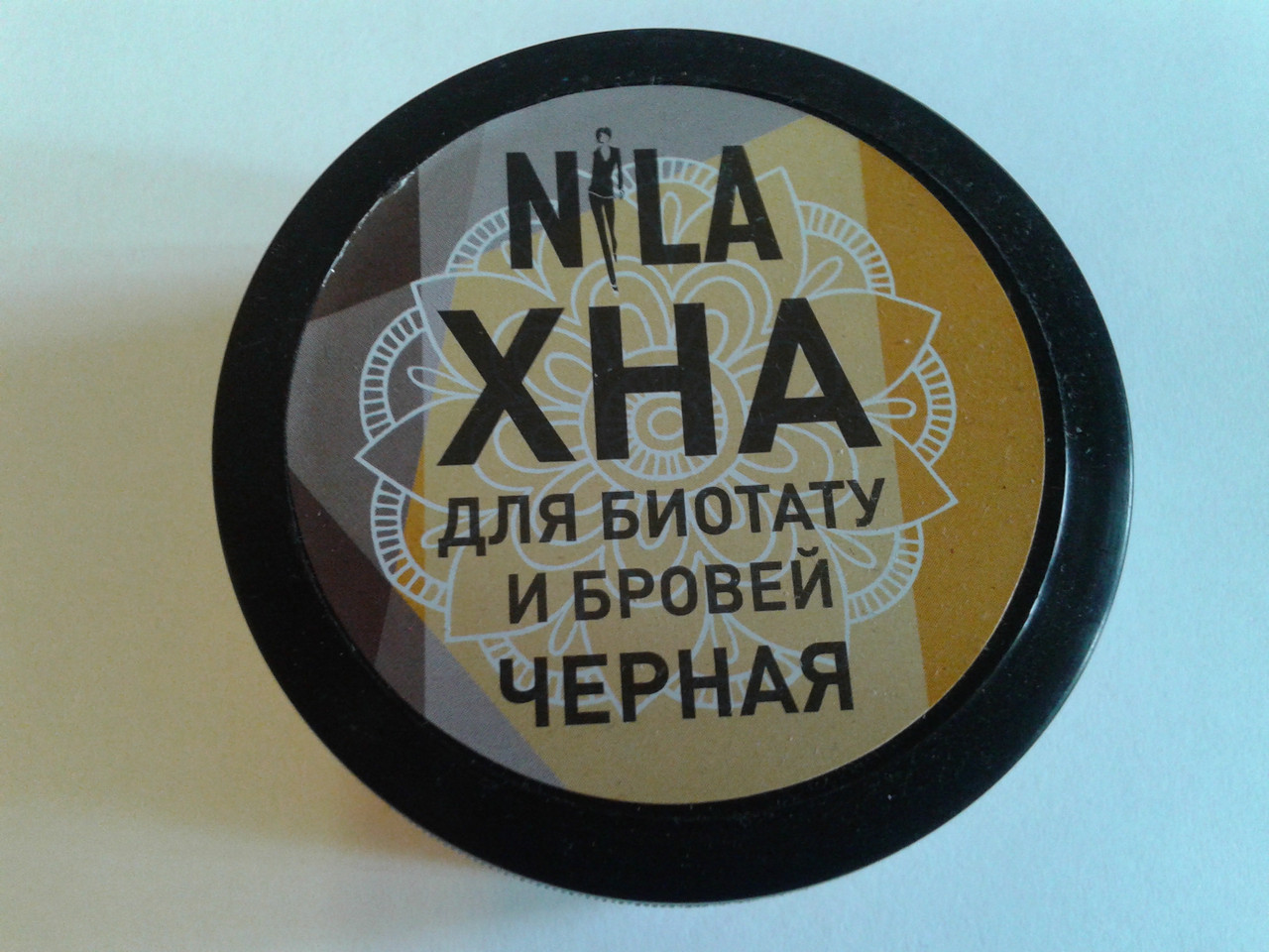 Хна Nila чёрная 50 мл