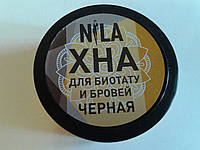 Хна Nila чёрная 100 мл