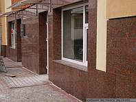 Гранитные плиты в Харькове