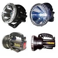 Фонарь-прожектор GD-Light GD2005LX