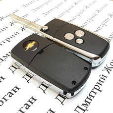 Корпус выкидного ключа для Chevrolet (Шевролет) Lacetti, Aveo 3 - кнопки, лезвие DWO4R, (под переделку), фото 3