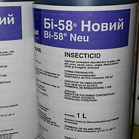 Инсектицид Би-58 Новый Basf 1л.